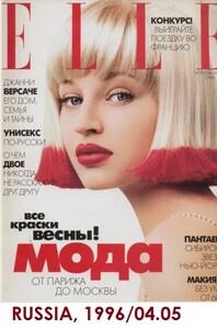 ZAVIAL ELLE 1995-5.jpg