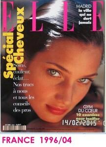 GERKAN ELLE 1996-1.jpg