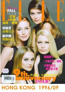 HUME ELLE 1996-3.jpg
