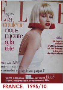 ZAVIAL ELLE 1995-1.jpg