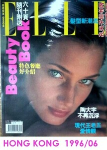 GERKAN ELLE 1996-3.jpg
