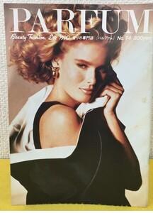 parfum1990-74.jpg