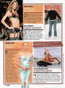 glamour russia november 2005 3.jpg