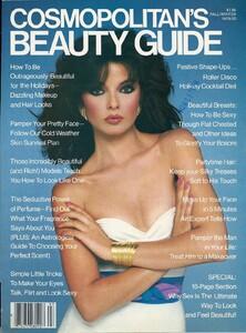 Cosmo Beauty Guide Fall 1979.jpg