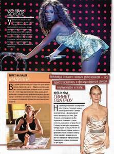 glamour russia november 2005 2.jpg
