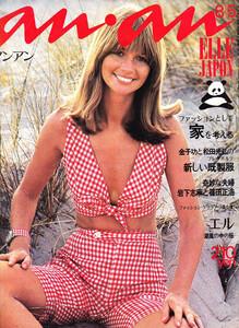 Lynn Sutherland-An An-Japao.jpg