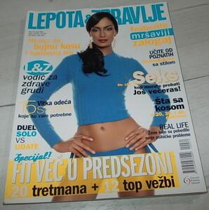 Lepota i zdravlje Serbia April 2007 Jenny Lopez.jpg