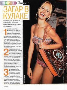 glamour russia august 2005 41.jpg
