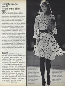 Beauty_US_Vogue_January_1973_10.thumb.jpg.c672d2298ffae91334d0d537127b0804.jpg