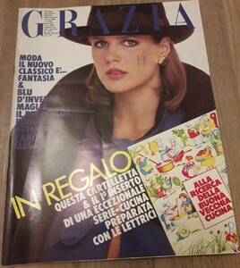 GraziaIT131183no2229cover.jpg