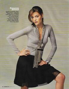 cosmopolitan russia december 2004 29.jpg