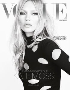 Vogue Hong Kong 321b.jpg