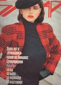 Bazar Yugoslavia November 1983 Debi Brett.jpg