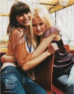 cosmopolitan russia december 2004 katia 5.jpg