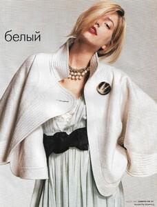 cosmopolitan russia december 2004 6.jpg