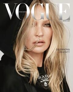 Vogue Hong Kong 321a.jpg