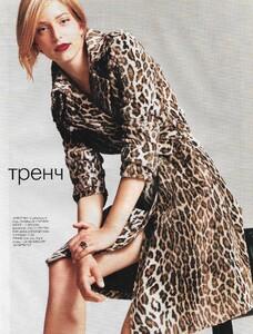 cosmopolitan russia december 2004 8.jpg