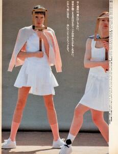 ElleJapApril1988 (13).jpg