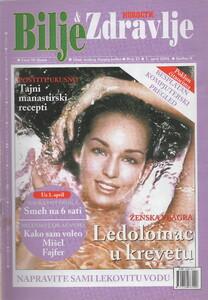 Bilje i zdravlje Serbia April 2005 Renee Bounin.jpg