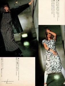 ElleJapon4-1986 (8).jpg