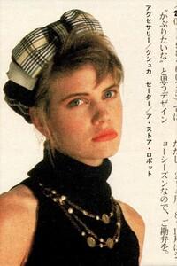 ElleJapon4-1986Meredith (6).jpg