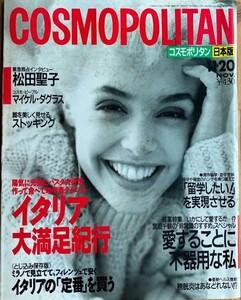1989-11.jpg