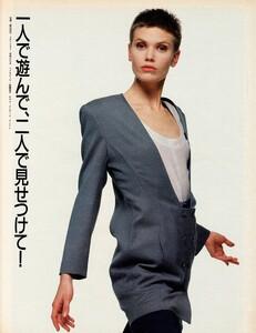 ElleJapon3-1988 (14).jpg
