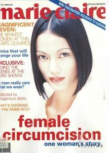1996-06.jpg