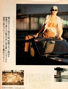 ElleJapApril1988 (7).jpg