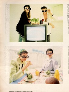 ElleJapApril1988 (8).jpg