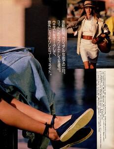 55301452_ElleJapon4-20-1988(7).thumb.jpg.d3dbbf689692a615c7031977a7a0858d.jpg