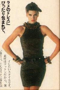 ElleJapon4-1986Meredith (9).jpg