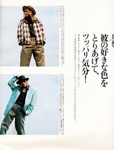 ElleJapon4-1986012.thumb.jpg.cd93902ef00b20d87cd9704bd308a61b.jpg