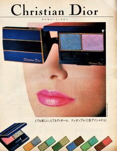 ElleJapon4-1988.jpg