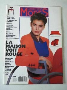 Magazine-mode-fashion-JARDIN-DES-MODES-french-137-90.jpg
