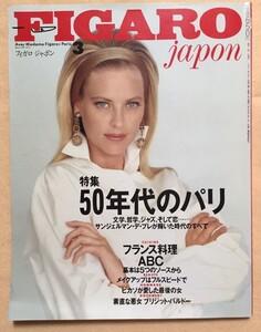 1991-03.jpg