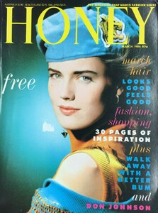 Honey-Magazine-March-1986.jpg.763cc4a1e7e01043143bf326f94bdcc0.thumb.jpg.311b180ca6d29563ac58c7ba661df80d.jpg