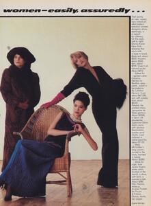 Michals_US_Vogue_September_1985_04.thumb.jpg.23ab9b744bb920c258816c530ea41511.jpg