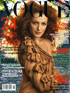 Mara-Desypris-Covers-Photographer-Dtales-6.jpg