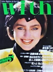 1983-5.thumb.JPG.6c0ec1e846dbb80bb399ffb9257e3ab8.JPG