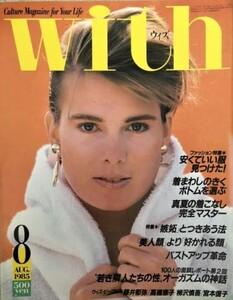 1985-8.thumb.JPG.1b07a29bea9a35b2221a806ec6490aa2.JPG