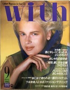 1985-9.thumb.JPG.59fff7de216a1f3cb3cd3057f44b7cc7.JPG