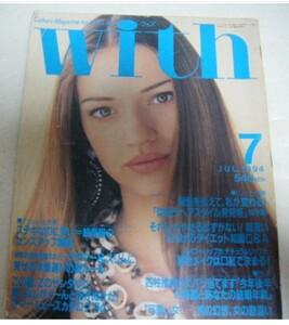 1994-7.thumb.JPG.215a9a1a7b0a4b24041fe31c1d44a918.JPG