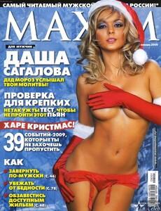 darya-sagalova-golaya-01.thumb.jpg.a5bfa2c3460ed0c3de058815346f3daa.jpg