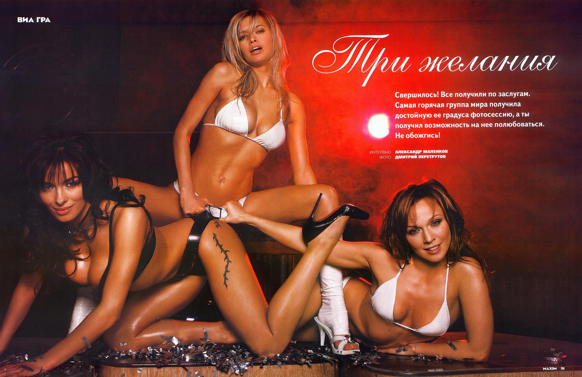 Секс с группой виагрой 21 фотография